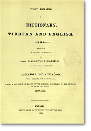 essay towards a dictionary tibetan and english